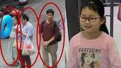 义乌9岁女童被人强拉卫生间遭猥亵,身体无大碍,却不再说话!
