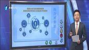 福建出台意见加快物联网发展