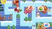 为啥圣诞老人知道小朋友的圣诞心愿?游戏