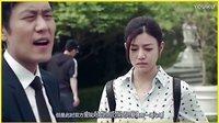 北上广依然相信爱情 朱亚文陈妍希欢喜冤家的吻戏