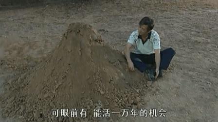 魔幻手机: 黄眉大王为小千找好葬身之地, 在墓前尽吐心事, 能活一万年谁不想?