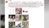 林志玲低调举行婚礼,戒指不是鸽子蛋,一身行头仅15万