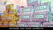 东莞市康杰辣木科技有限公司2016台湾名品博览会