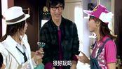 《爱情公寓》关谷喝了烈酒,普通话变得这么好!北京口音都有了?