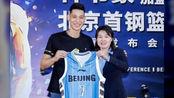 林书豪加盟CBA,首秀得到21分,能带领北京走多远