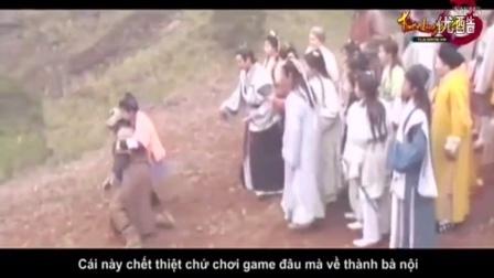 【表蛋疼】越南人配音天龙八部 毫无违和感