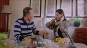 《爱情进化论》首曝片花