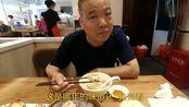与父亲来上海的第一顿早餐,38元买生煎汤包馄饨尝个遍,喷香啊