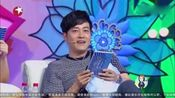 """四大名助 0602老公上演真实版""""断臂山""""视频到深夜"""