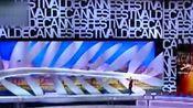 八卦:第70届戛纳电影节海报出炉 致敬克劳迪娅·卡汀娜