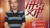 网友热议:新华字典改编成电影