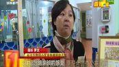 长沙金色梯田幼儿园七名幼童惊曝疑似针扎伤痕(三):多名孩子均指认 曾被老师针扎臀部