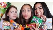 【Hailey Sani】美国人尝试土耳其零食 americans try turkish snacks