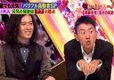 【TV】私の何がイケないの? 13.3.18