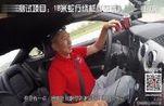 【ams车评】王威测试 全新福特野马2.3T 专业测试视频