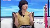 姐妹淘心话2013看点-20130624-老婆出国血拼 以为信用卡被盗刷?!