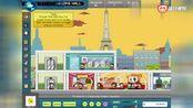 模拟经营类小游戏《购物帝国 Shopping Empire》-队游魔盒