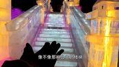 代古拉K 2.28的vlog-黑龙江的冰雪魅力