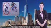 广东省女孩外出未归遇害犯罪嫌疑人已被抓