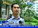 鹿寨:男子杀人后自杀 数小时后报警求救13070