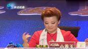 """徐文霞表演豫剧《朝阳沟》选段""""祖国的大建设一日千里"""""""