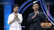 吴琼黄新德演绎黄梅戏《十五的月亮为谁圆》,名家联手好听至极!