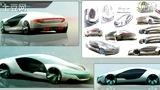 奥迪A9 设计 2010 概念车