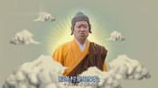 一本正经的佛祖,看着还真不习惯啊