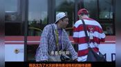 带着爸爸去留学:靠谱暖爸秒变救儿英雄!刘若瑜受离婚困扰致火灾