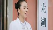 二龙湖爱情故事:二迷糊上当撞头,张厦陪护俩人挨针?