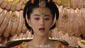 杨玉环独受皇上宠爱,被封为贵妃,却觉得没意思,身在福中不知福