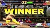拳皇98:大门五郎实力1v3,极限秀操作如云流水!