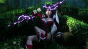 英雄联盟怀旧CG动画 重置版高清无水印(最野阿狸)