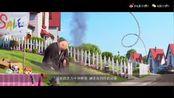 【电影小镇】又一个从惊艳跌至平庸的系列——《神偷奶爸3》3分钟影评