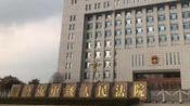 张志超被控奸杀女同学案13日宣判 检方提疑罪从无