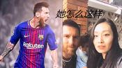 脸红!女球迷强吻梅西并晒在网络上,粉丝:丢脸丢到国外了