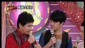 周末快乐颂2012看点-20121103-师姐师弟日久生情张秀卿真情告白