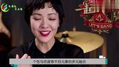 郭采洁任导师,实力展现年轻新音乐,网友:其他三位导师眼睛都小