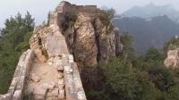 无人机拍摄荒废凄美的长城绝境! 当年老祖先背石头上山建长城, 现在因为太险没人敢上