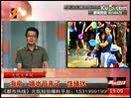 """海南:嬉水节来了""""性骚扰"""" 都市热线 1 视频"""