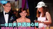 梁静茹承认签字离婚,与赵元同结束9年婚姻,双方共同抚养小孩
