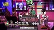 女嘉宾阐述自己的故事,不料吴姗儒借机开始撩旁边的小哥哥