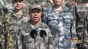 庆祝中国人民解放军建军90周年阅兵分列式