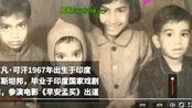 印度演员伊尔凡·可汗逝世,曾出演《少年派的奇幻漂流》