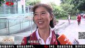 最美中国红!喜迎国庆 蓉城处处国旗飘扬