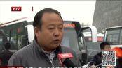 国庆扎堆八达岭长城  8点前坐公交不用排队 北京您早