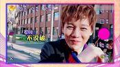 快乐哆唻咪:打着快板拍校园偶像剧,刘导的创意真有意思