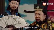 小米6发布会预热超搞笑视频乔杉修睿