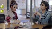 《橙红年代》警局认亲,胡蓉李纨是同学?
