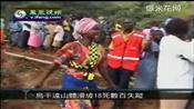 乌干达山体滑坡致18人死亡逾400人失踪